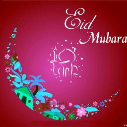 eid mubarak islam muslim emotions