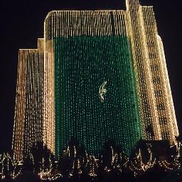 merginglines lights building dailyinspiration pakistaniflag